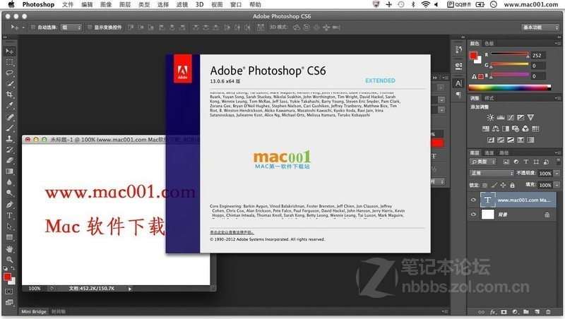 Adobe Photoshop CS6 for Mac 简体中文 支持retina高清屏 支持10.9 -